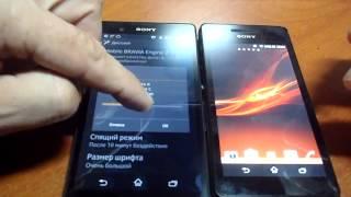 Sony Xperia Z vs Sony Xperia V сравнение дисплея после обновления(, 2013-05-23T19:35:42.000Z)