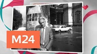 """""""Тайны кино"""": """"Клуб самоубийц, или Приключения титулованной особы"""" - Москва 24"""