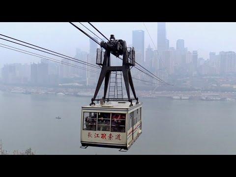 Chongqing Yangtze River Cableway 长江索道
