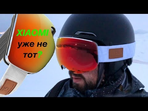 Горнолыжная маска Xiaomi TS Turok Steinhardt Double Spherical Goggles. горнолыжный очки обзор отзыв