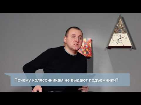 Форум -  - первый российский интернет портал