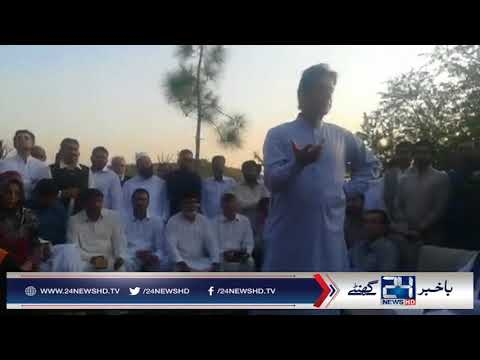 Imran Khan orders for Election campaign in Lahore
