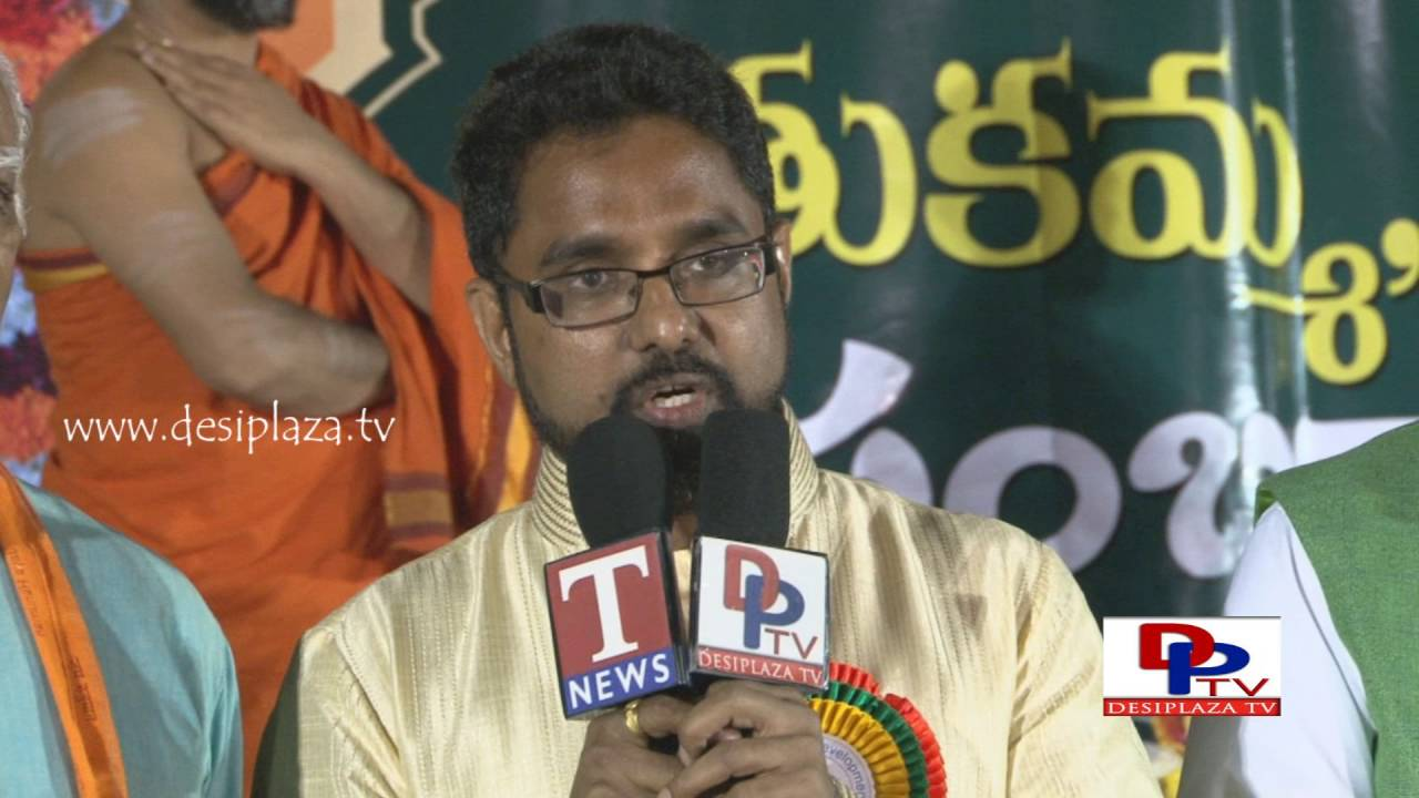Praveen Billa speaking at TDF Bathukamma & Dasara Sambaralu - 2016
