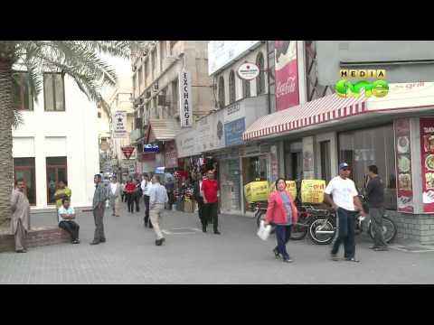 Manama becomes Capital of Arab Media