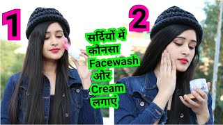Teenagers WINTER SKINCARE ROUTINE - ALL SKIN TYPES | Get Rid of Dry Skin