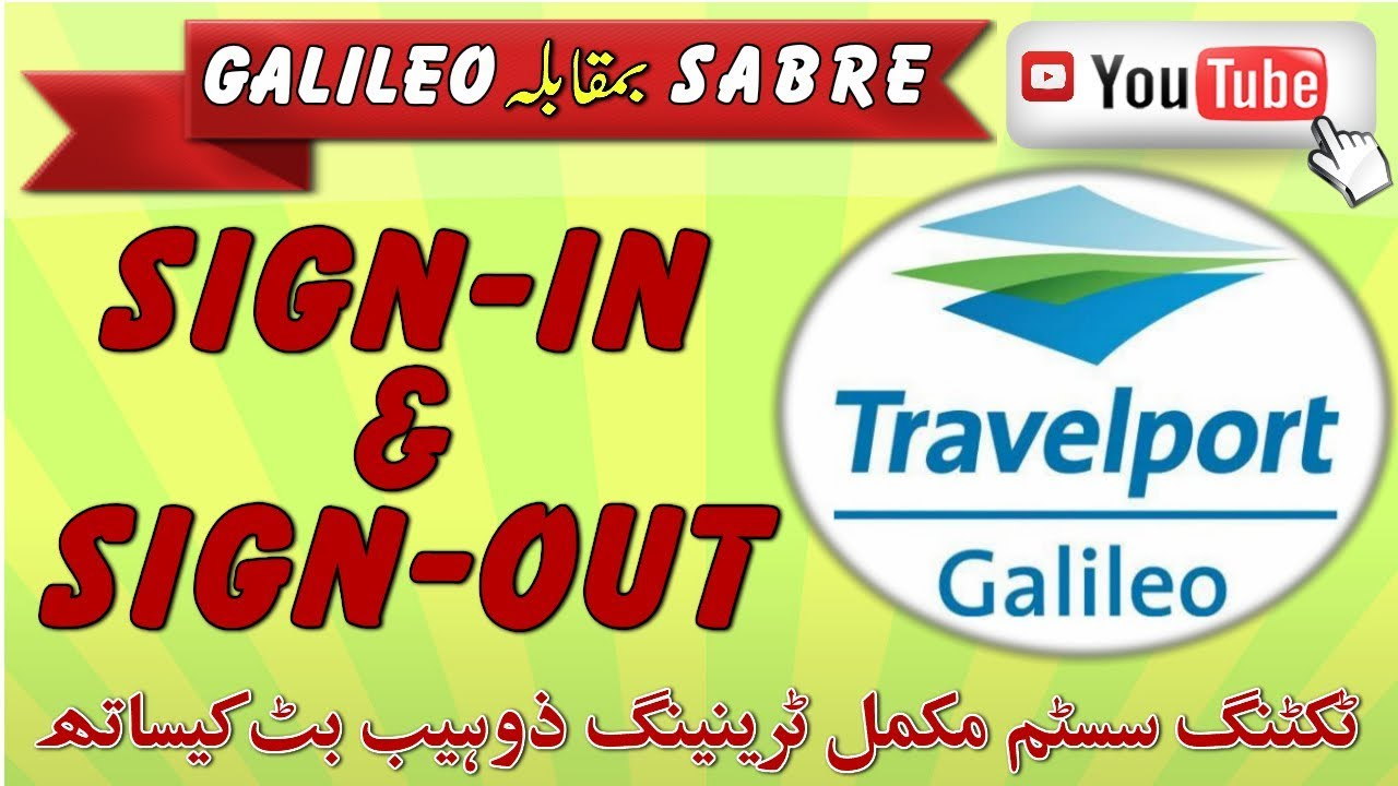 Galileo Crs User Manual Ebook Mercedes Benz W204 Wiring Diagram Asm 2015 Rh Lk Array How To Signin And Sigh Out In Urdu Hindi Youtube Com