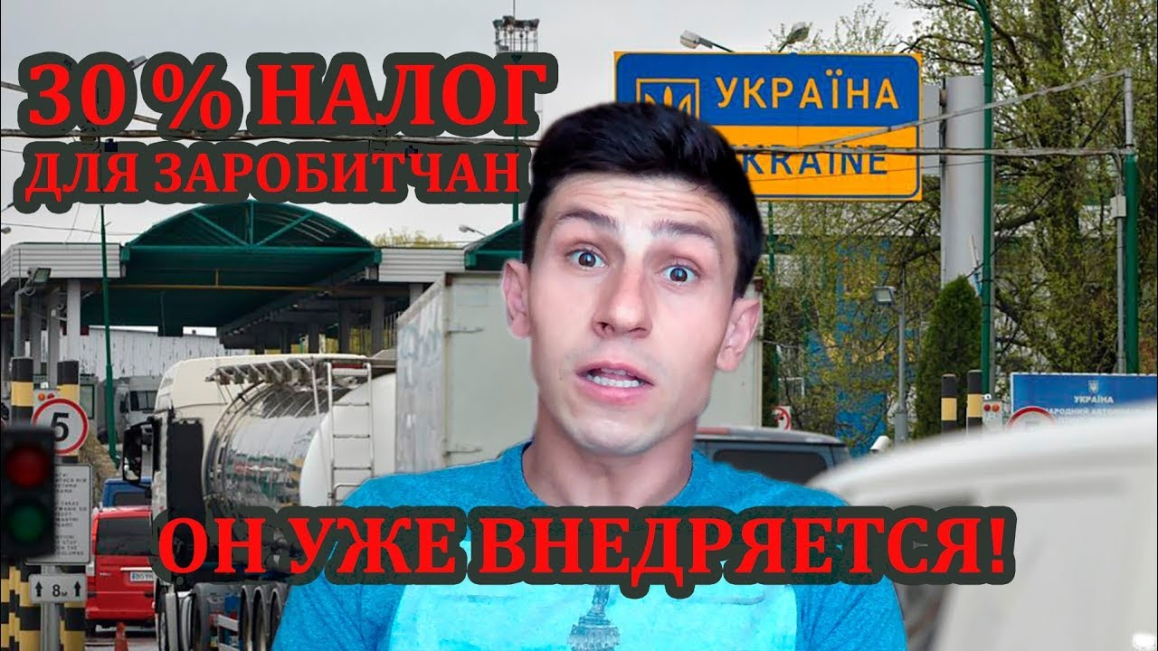 Как фрилансеру в украине платить налоги услуги фрилансера дизайнера