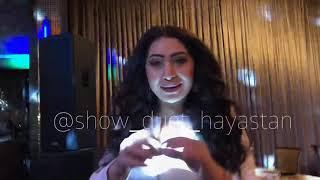 Армянский Тамада Ведущий на Русскую и Армянскую свадьбу В Москве.Роберт Курехян