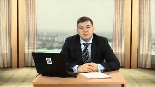 """2 лекция курса """"Муниципальное управление и управление муниципальной собственностью"""""""