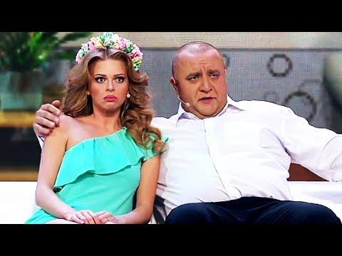 Такую жену и врагу не пожелаешь - ПРИКОЛЫ про мужа и любовницу - Дизель Шоу ЛУЧШЕЕ | ЮМОР ICTV