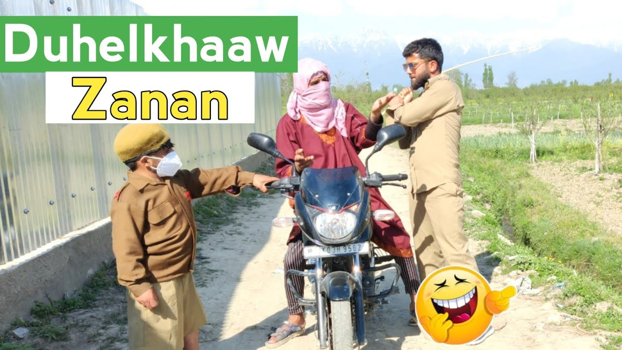 Duhelkhaaw Zanan   Kashmiri Funny Video