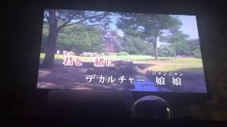 鈴木さえ子 - 裸喰娘娘の唄