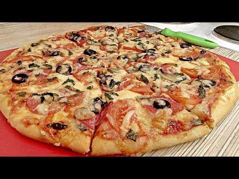 Как испечь пиццу рецепт