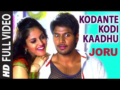 kodante-kodi-kaadhu-full-video-song-|-joru-|-sundeep-kishan,-rashi-khanna