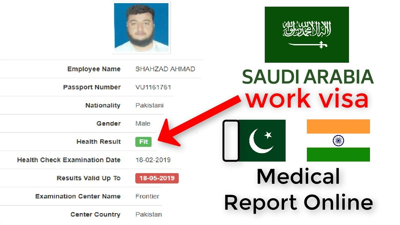 How To Check Gamca Medical Report Online - saudia medical test check