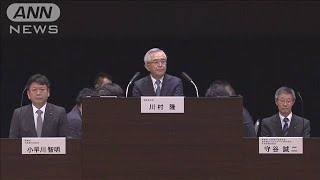 東海第二に1900億円支援 東電株主総会で疑問の声(19/06/26)