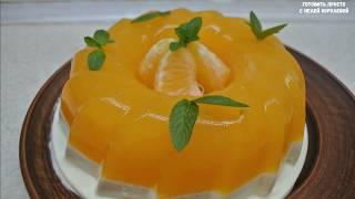 Десерт на Новый год с мандаринами и сметанным желе