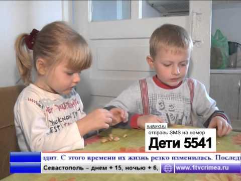 Все о ТСР - Технические средства реабилитации - РОБОИ