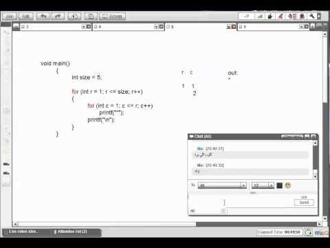 03 - مادة ++C - القسم الثاني - Nested loops