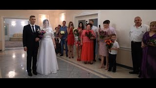 Свадьба Тани и Максима! 18 августа 2018