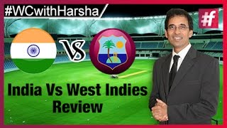 #fame cricket -​​ #WCwithHarsha - India Vs West Indies Review