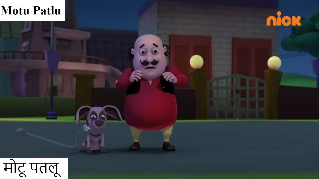 Motu Patlu | Season 5 |  मोटू पतलू | Doggy Days Out | Episode 199 Part 1 | Voot Kids