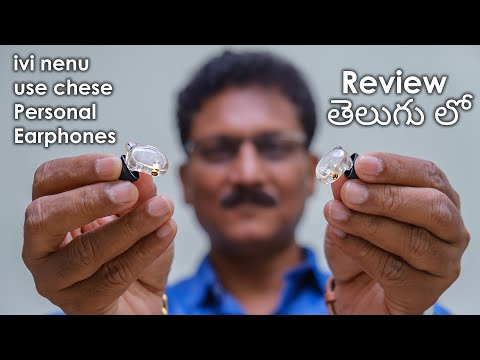 ivi-nenu-use-chese-personal-earphones-unboxing-&-review-in-telugu...