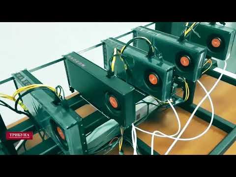 Bitcoin, Ethereum та інші криптовалюти. Як їх створити? Процес майнінгу в подробицях