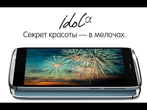Alcatel One Touch Idol Alpha 6032X Обзор