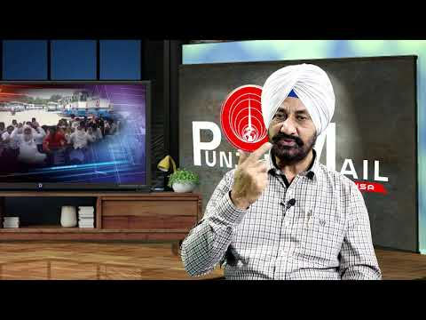 ਕਿਸਾਨ ਸੰਘਰਸ਼ | Khabar Junction ( 23-Oct-2020 ) | Punjab Mail USA TV Channel