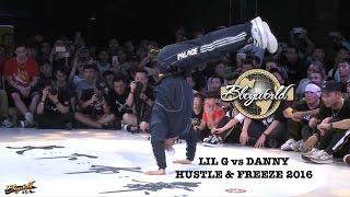 LIL G vs DANNY | 1on1 1/8 FINAL | HUSTLE & FREEZE 2016