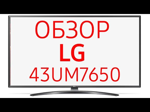 Телевизор LG 43UM7650 (43UM7650PLA)