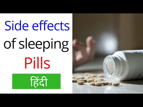 Side effects of Sleeping Pills | Overdose of Sleeping Pills