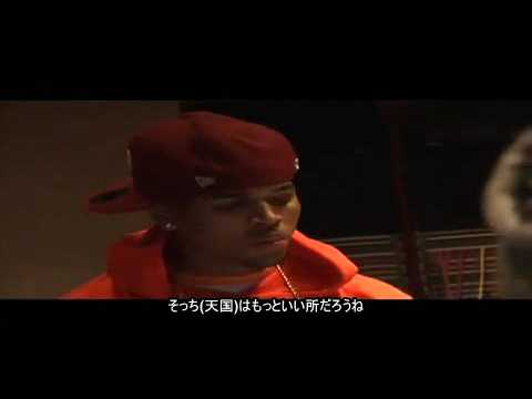 The Game Ft. Chris Brown, Boyz II Men, P. Diddy - Better ...