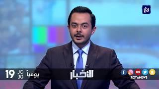 المخابز التقليدية تتحدى خطر الاندثار في محافظة الكرك - (3-1-2018)