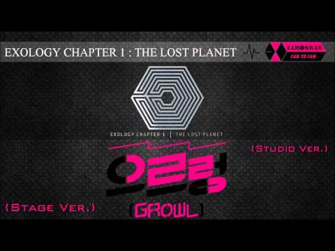 [EXO/2CD] 17. 으르렁 (GROWL) (Stage Ver.) (Studio Ver.) [EXOLOGY CHAPTER 1: THE LOST PLANET]