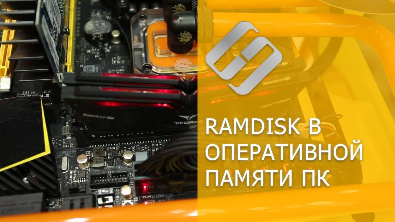 Как в ноутбуке ? заменить HDD на SSD, добавить оперативную ...