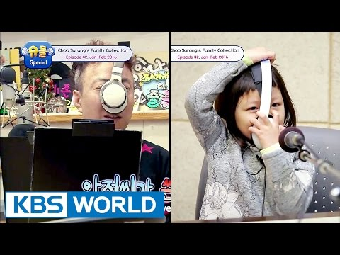 The Return Of Superman - Choo Sarang Special Ep.42