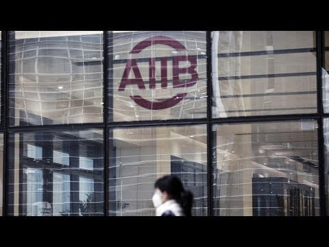 AIIB gets triple-A credit rating