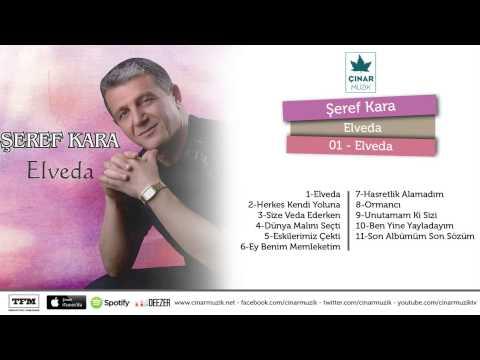 Şeref Kara - Elveda (Official Lyrics Video)