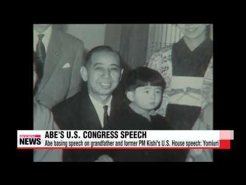 Abe basing U.S. Congress speech on grandfather′s 1957 U.S. House speech: report