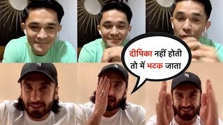 Ranveer Singh MAKES Fun With Sunil Chhetri   Talking ABout Deepika And His Lovestory   Part 1