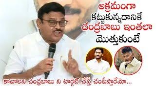 YCP Leader Ambati Rambabu Satirical Comments On Chandrababu Naidu   YCP Latest News   Political Qube
