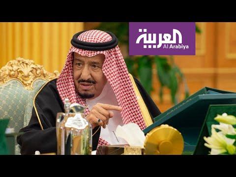 الملك سلمان يحدد ملامح سياسة السعودية الداخلية والخارجية  - نشر قبل 3 ساعة