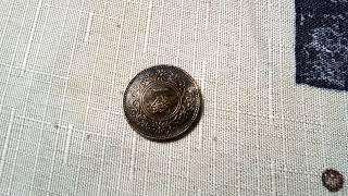 монета 1 сен 1921 года () Япония
