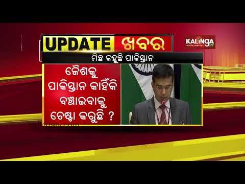 Pakistan lying about not using F-16 : India | Kalinga TV