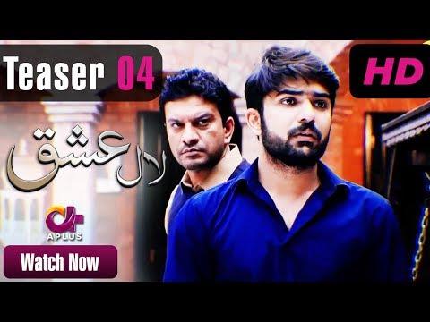 Laal Ishq - Teaser 4 | Aplus ᴴᴰ Drama |  Faryal Mehmood, Saba Hameed, Waseem Abbas, Babar Ali