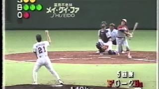 1993 西崎幸広 1 西崎幸広 検索動画 20