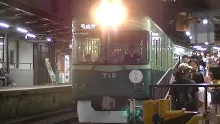 京阪 700形(旧塗装車) 水の路HM付き  京阪膳所 発車