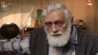 Жуткие Соседи по Солнцу! Документальный фильм. 11.12.2016